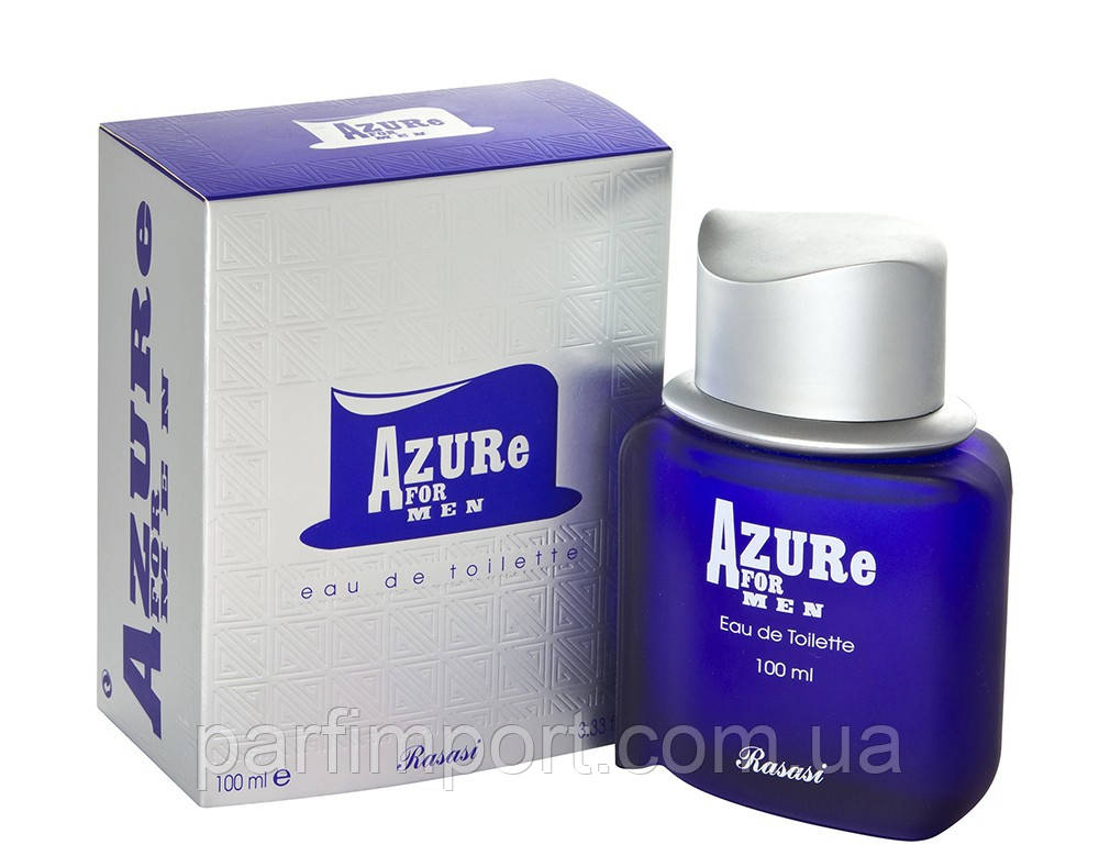 Azure Men Rasasi  edt 100 ml Парфюмированная вода (оригинал подлинник  Объединённые Арабские Эмираты)