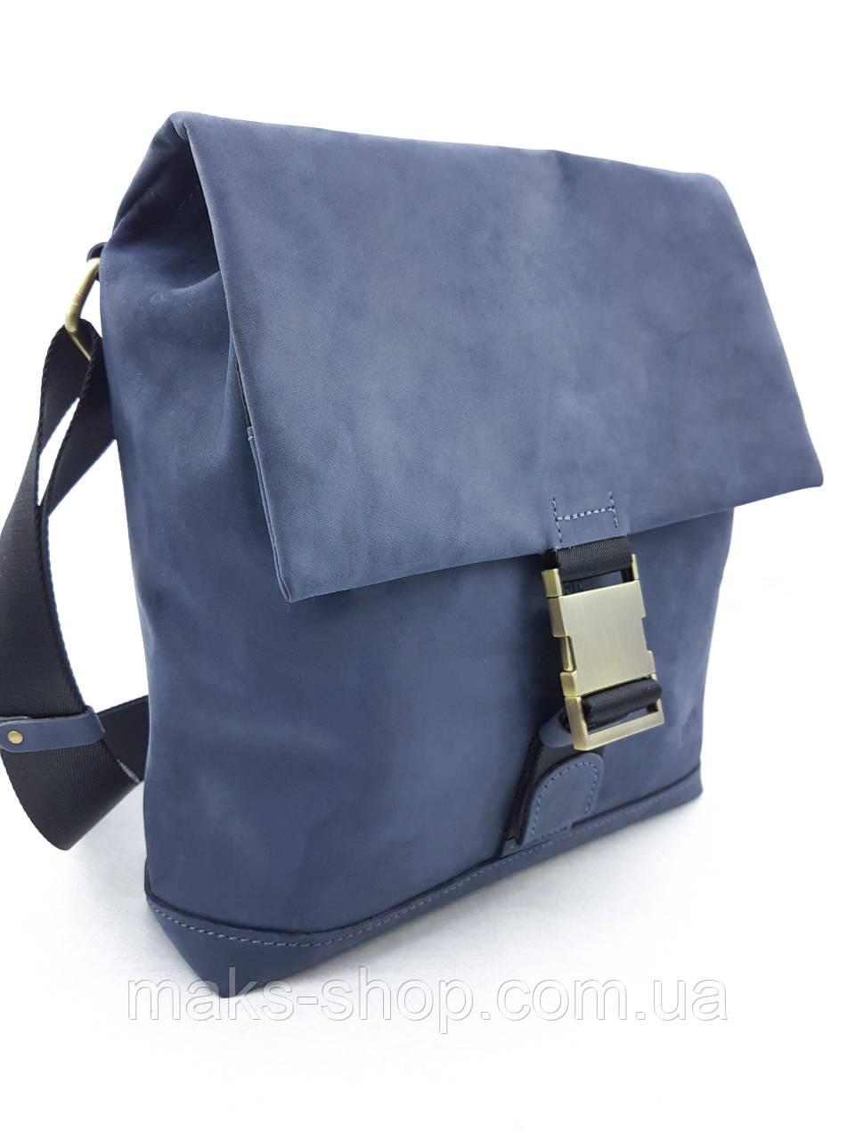 0a43ccd8110f Удобная кожаная мужская сумка VATTO Mk73 Kr600 - Maks Shop- надежный и  перспективный интернет магазин