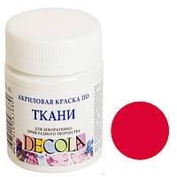 Краска по ткани Decola Красная 50 мл (52207331)
