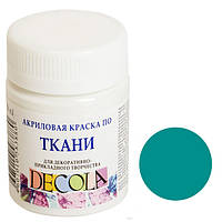 Краска по ткани Decola Изумрудная 50 мл (52207720)
