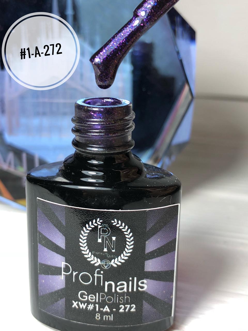 Гель лак Profi nails # 1-А-272