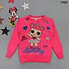Утеплена кофта LOL для дівчинки. 1-2; 3-4 роки