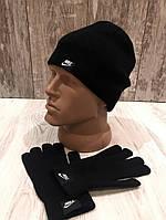 Комплект шапка и перчатки Nike