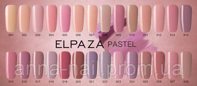 Elpaza Pastel