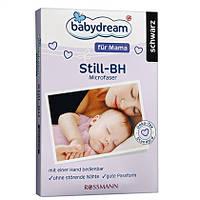Babydream für Mama  Still-BH Größe 80С in schwarz - Бюстгальтер для кормления (черный)