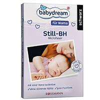 Babydream für Mama  Still-BH Größe 85С in schwarz - Бюстгальтер для кормления (черный)