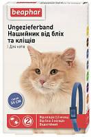 13244 Beaphar Нашийник від бліх та кліщів для кішок синій, 35 см