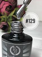 Гель лак Profi nails # 129