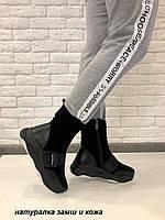"""Ботинки зимние в стиле """"Balenciaga"""" натуральная замша и кожа код 2522"""
