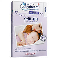 Babydream für Mama  Still-BH Größe 80В in weiß - Бюстгальтер для кормления (белый)