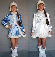 Карнавальный костюм Снегурочки. Костюм Снегурочка для девочки. Новогоднее Платье Снегурочка.