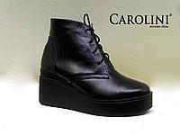 Ботинки Полусапоги Женские Carolini  770-51 Натуральная кожа 36 37 38 39 40