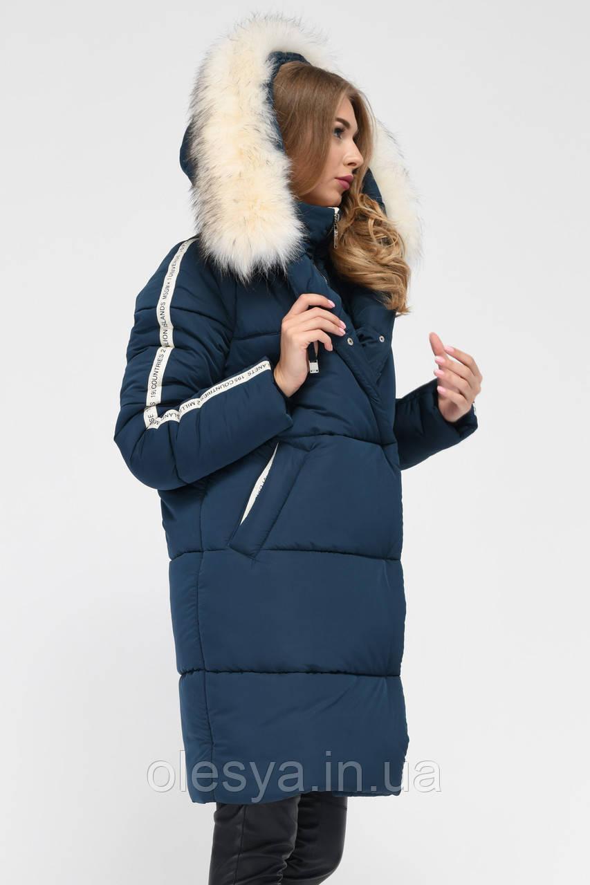 Куртка-парка LS-8805-2, (Синий)