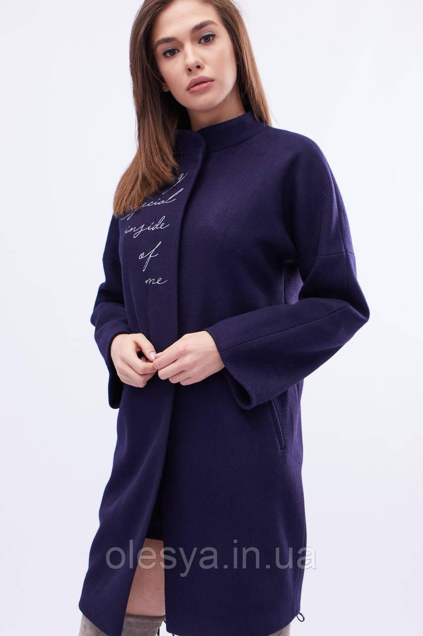 Демисезонное пальто PL-8800-2, (Синий)