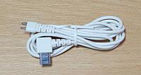 Шнур для Clip1 и Clip2 с micro USB