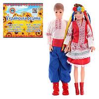 """Набор кукол """"Украинская семья"""" M 2386, 29 см"""