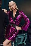 Платье-пиджак малинового цвета с поясом, фото 4