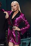 Платье-пиджак малинового цвета с поясом, фото 6
