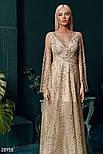 Элегантное платье-сетка в пол бежевого цвета, фото 2