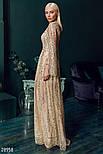 Элегантное платье-сетка в пол бежевого цвета, фото 3