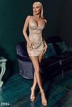Бежевое платье-мини из стрейч-сетки, фото 2