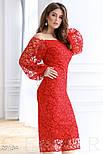 Элегантное вечернее платье-миди из гипюра красного цвета, фото 2