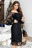Элегантное вечернее платье-миди из гипюра черного цвета