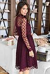 Расклешенное платье-миди цвета марсала, фото 4