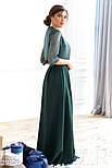Платье-макси изумрудного цвета в комплекте с болеро, фото 3