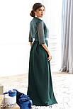Платье-макси изумрудного цвета в комплекте с болеро, фото 4