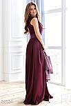 Платье-макси цвета марсала в комплете с болеро, фото 2