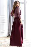 Платье-макси цвета марсала в комплете с болеро, фото 3