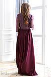 Платье-макси цвета марсала в комплете с болеро, фото 4