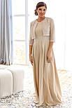 Платье-макси бежевого цвета в комплекте с болеро, фото 2