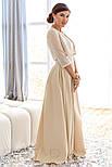 Платье-макси бежевого цвета в комплекте с болеро, фото 3