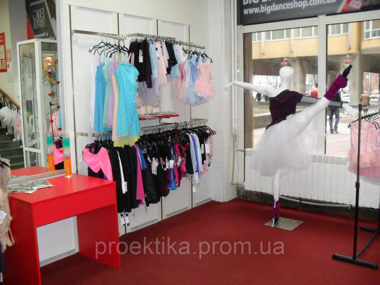 98fb012ebf5 Торговое оборудование для магазина одежды. - ООО «Проектика» в Киеве