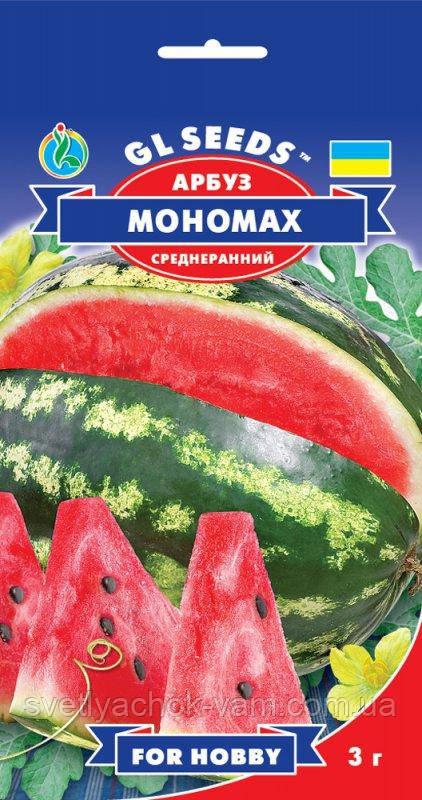 Арбуз Мономах среднеранний высокопродуктивный устойчив к болезням очень сладкий, упаковка 3 г