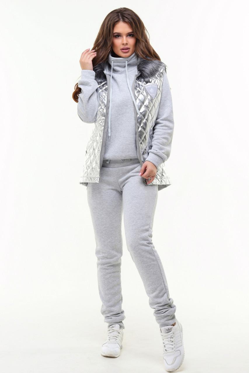 Теплый спортивный костюм тройка женский: штаны, жилетка стеганная и кофта с хомутом