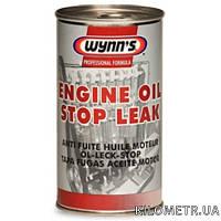 Герметик системы смазки Wynn's  Engine Oil Stop Leak 325мл