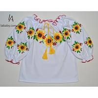 """Детская вышиванка """"Цветы Солнца"""" с длинным рукавом (92-110р)"""