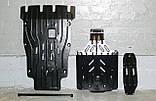 Защита картера двигателя и акпп Audi Q7 2006-, фото 2