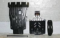 Защита картера двигателя, акпп, ркпп, диф-ла Audi Q7 2006-2015, фото 1