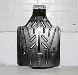 Защита картера двигателя и акпп Audi Q7 2006-, фото 5