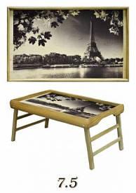 Столик для завтрака Париж