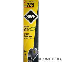 Щётки стеклоочистителя Swf  Visioflex со спойлером 530/450 (119725)