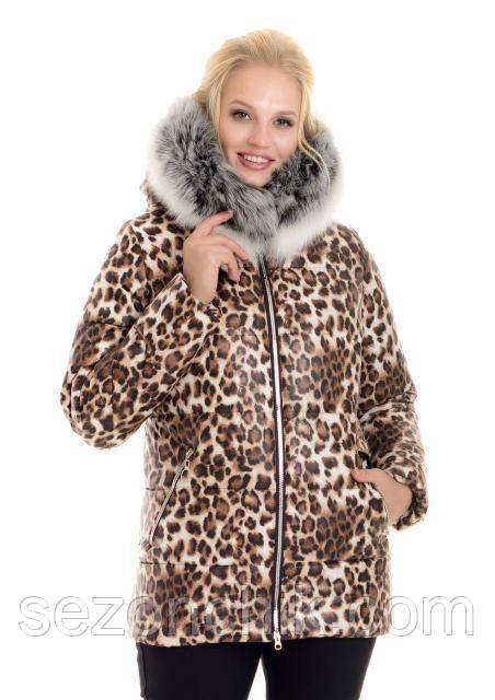 Зимняя женская куртка пуховик молодежная с натуральным мехом