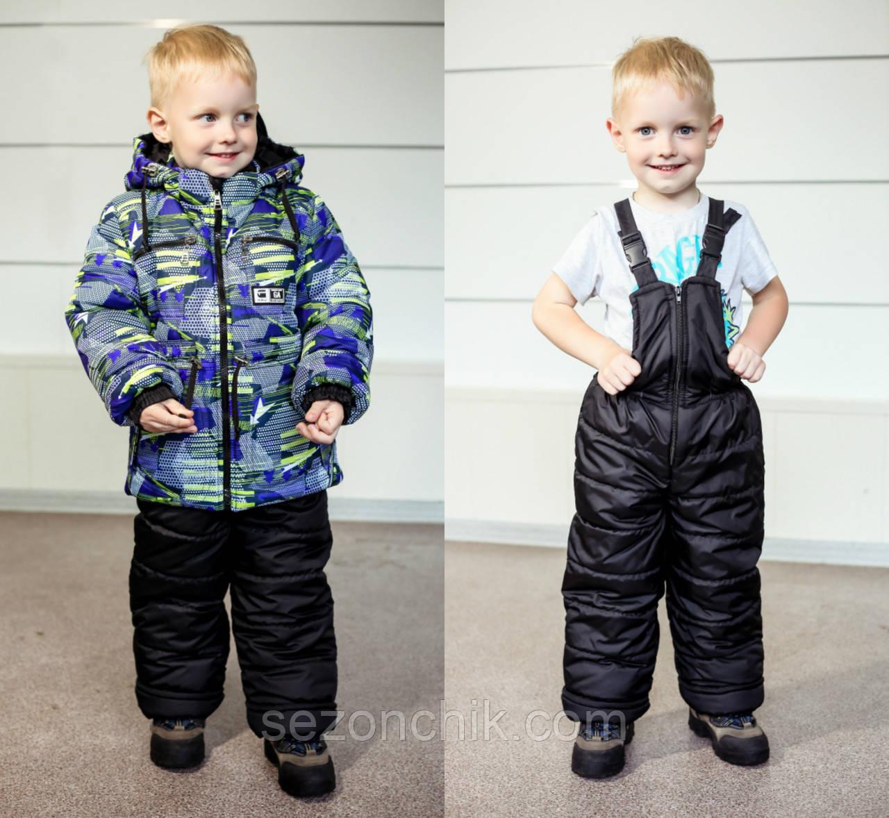 Комбинезоны с курткой на мальчиков зимние детские новинка
