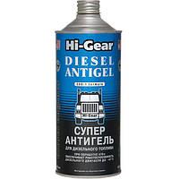 Суперантигель для дизтоплива Hi-Gear HG3427 946 мл