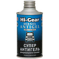 Суперантигель для дизтоплива Hi-Gear HG3426 325 мл