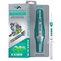 Присадка Xado Revitalizant EX120 для топливной аппаратуры 8 мл